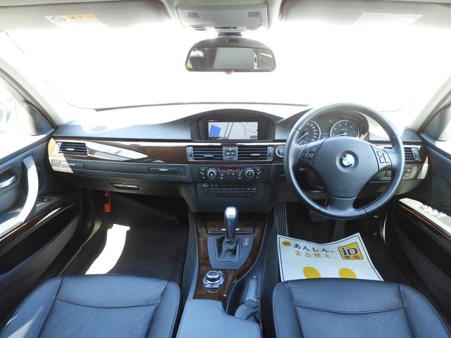 BMW BMW 320i ハイラインPKG ナビ 黒革 キセノン 長期保証