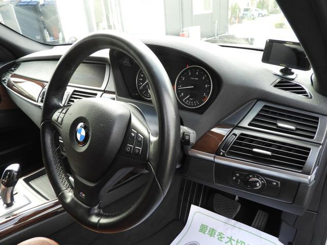 xDrive 35i Mスポーツパッケージ 本革 1年保証(12枚目)