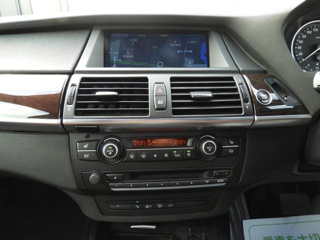 xDrive 35i Mスポーツパッケージ 本革 1年保証(14枚目)