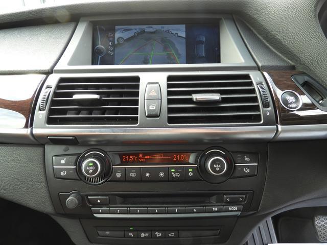 xDrive 35i Mスポーツパッケージ 本革 1年保証(15枚目)