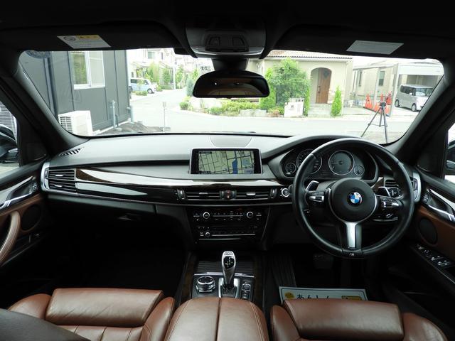 xDrive 35d Mスポーツ 1オーナー 本革 1年保証(5枚目)