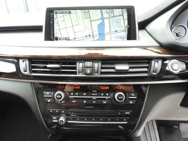 xDrive 35d Mスポーツ 1オーナー 本革 1年保証(15枚目)