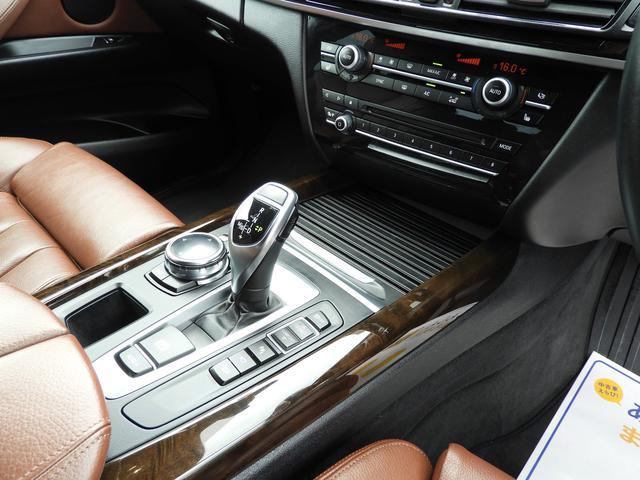 xDrive 35d Mスポーツ 1オーナー 本革 1年保証(16枚目)
