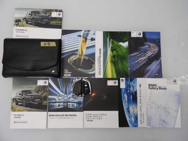 xDrive 35d Mスポーツ 1オーナー 本革 1年保証(17枚目)