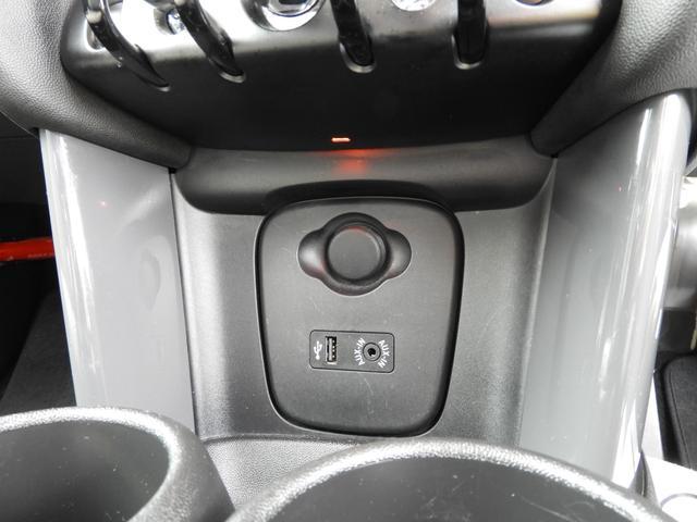 クーパーD 純正HDDナビ バックカメラ LEDヘッドライト クリアランスソナー ETC 除菌済 1年保証(42枚目)