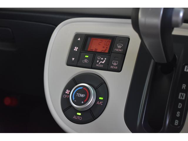 オートエアコンのデザインもカッコ良いですね◎自動で温度に合わせて風量等を調整してくれるので、これからの季節外せない装備の一つですね♪