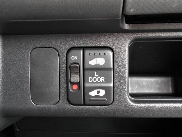W 4WD 片側パワースライドドア 純正フロアマット ドアバイザー オートエアコン ABS(21枚目)