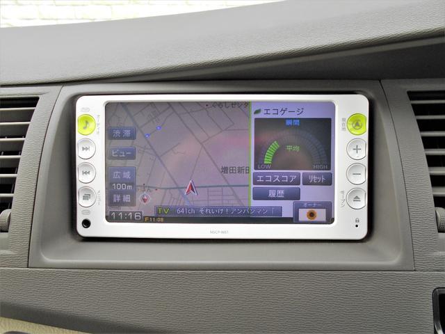 プラタナリミテッド 後期モデル 両側パワースライドドア 純正メモリーナビTV ETC HIDヘッドライト オートライト 純正16インチAW 純正エアロ パドルシフト MTモード ETC キーレス ウォークスルー(18枚目)