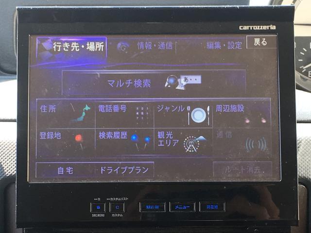 S Xバージョン フルセグTV バックカメラ エアロ ETC(14枚目)