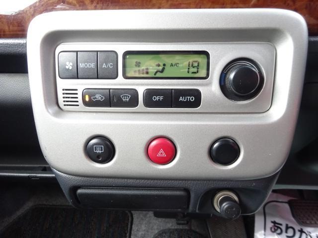 「スズキ」「アルトラパン」「軽自動車」「千葉県」の中古車14