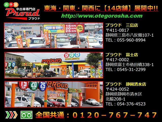 「スズキ」「アルトラパン」「軽自動車」「千葉県」の中古車35