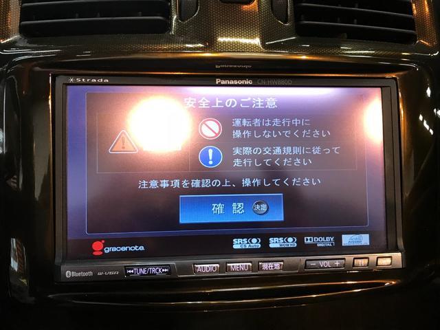 ストラーダHDDナビ&フルセグTV!BOSEサウンドシステム!バックカメラ付き!