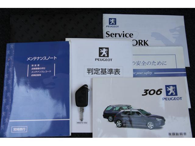 黒革内装 電動オープン AT交換済 社外アルミ(16枚目)