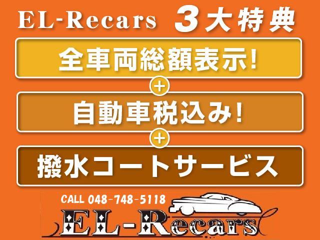 L CD キーレス Pガラス H/Lレベライザー(3枚目)