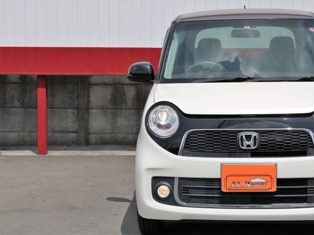 「ホンダ」「N-ONE」「コンパクトカー」「埼玉県」の中古車14