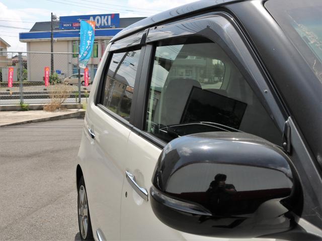 「ホンダ」「N-ONE」「コンパクトカー」「埼玉県」の中古車16
