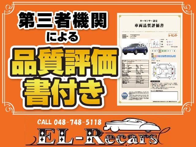 A180 黒革 EX・ナイト・バリューPKG ナビ地デジ(4枚目)