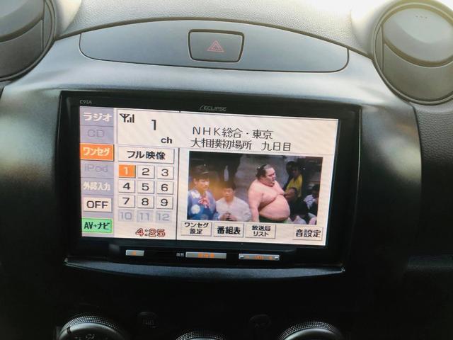 「マツダ」「デミオ」「コンパクトカー」「千葉県」の中古車4