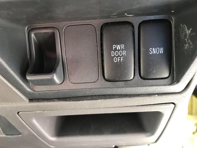 パワースライドドアのスイッチです