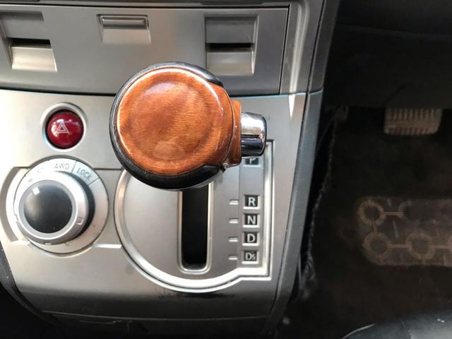 G ナビパッケージ4WD ABS ナビ フォグランプ(10枚目)