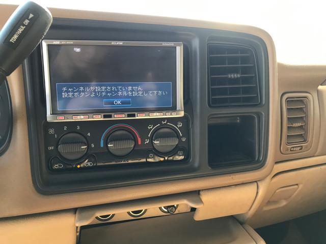 「シボレー」「シボレー サバーバン」「SUV・クロカン」「千葉県」の中古車10
