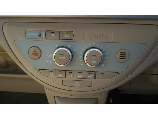 「トヨタ」「ポルテ」「ミニバン・ワンボックス」「千葉県」の中古車18