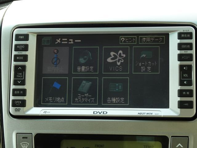 「トヨタ」「アルファードG」「ミニバン・ワンボックス」「千葉県」の中古車33