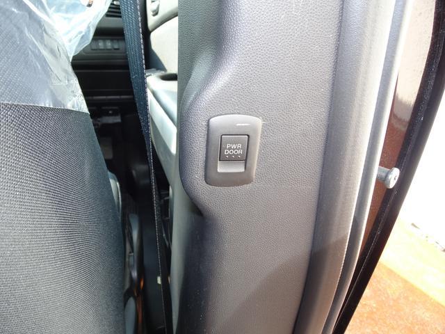 「マツダ」「MPV」「ミニバン・ワンボックス」「千葉県」の中古車19