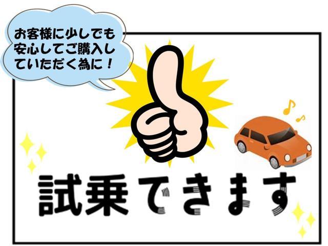 「ホンダ」「フリード」「ミニバン・ワンボックス」「千葉県」の中古車2