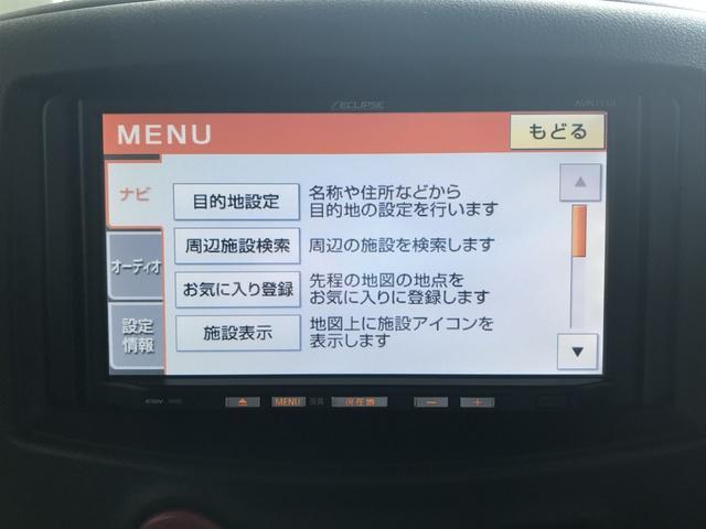15X Vセレクション ETC プッシュスタート オートライ(9枚目)