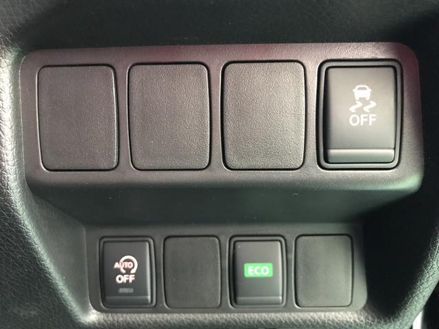 20X エマージェンシーブレーキパッケージ 4WD ナビ(8枚目)