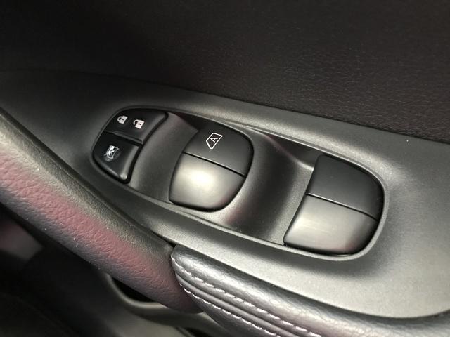 20X エマージェンシーブレーキパッケージ 4WD ナビ(16枚目)