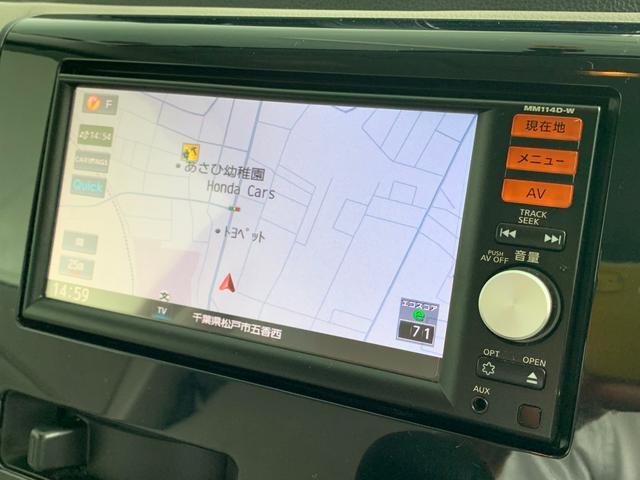 S 4WD ナビ ETC フルセグTV シートヒーター(9枚目)