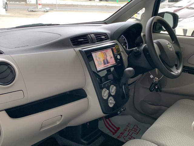 S 4WD ナビ ETC フルセグTV シートヒーター(12枚目)