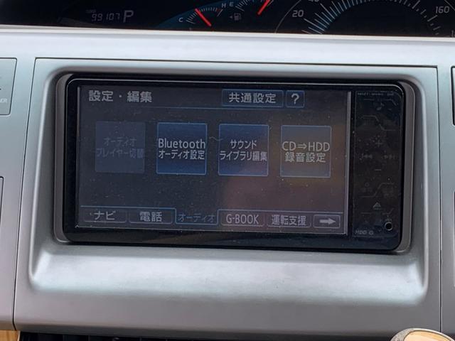 2.4アエラス Gエディション 寝台車 霊柩車(12枚目)