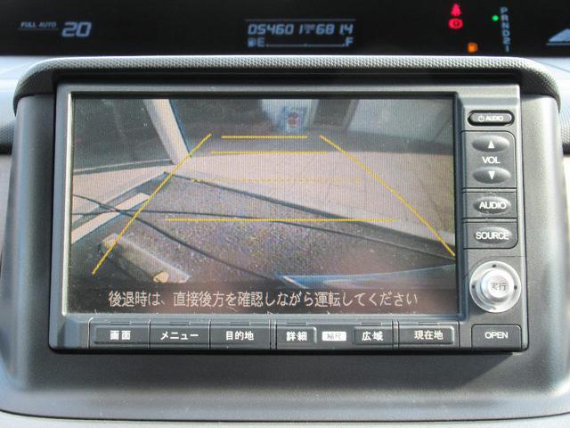 G L HDDナビパッケージ バックカメラ 両側自動ドア(8枚目)