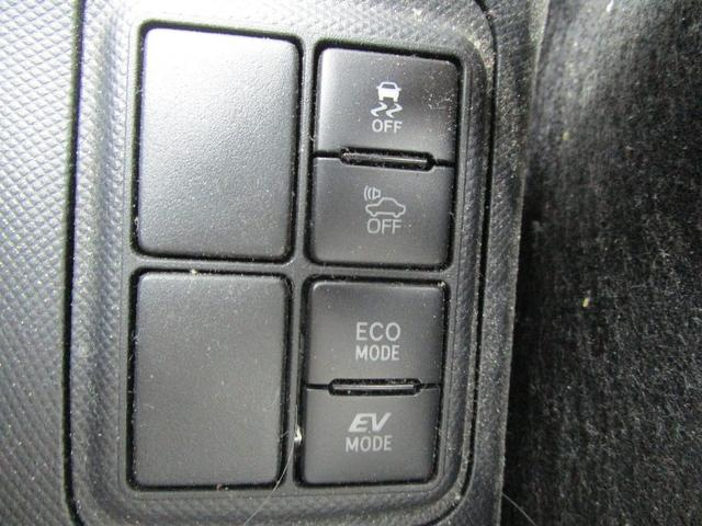 G セーフティセンス 純正ナビ フルセグTV ブルートゥース スマートキー オートハイビーム クルーズコントロール フォグランプ LEDライト ETC(9枚目)