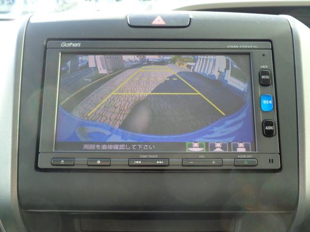 ハイブリッド・EX ホンダセンシング 純正ナビ バックカメラ ブルートゥース 両側自動ドア スマートキー LEDライト シートヒーター ハーフレザーシート 純正アルミ クルーズコントロール ステアリングリモコン ETC(11枚目)
