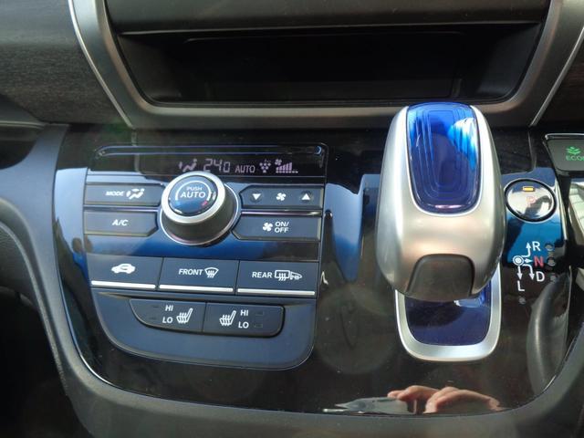 ハイブリッド・EX ホンダセンシング 純正ナビ バックカメラ ブルートゥース 両側自動ドア スマートキー LEDライト シートヒーター ハーフレザーシート 純正アルミ クルーズコントロール ステアリングリモコン ETC(12枚目)