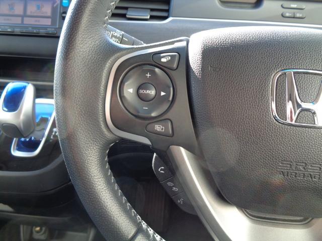 ハイブリッド・EX ホンダセンシング 純正ナビ バックカメラ ブルートゥース 両側自動ドア スマートキー LEDライト シートヒーター ハーフレザーシート 純正アルミ クルーズコントロール ステアリングリモコン ETC(14枚目)