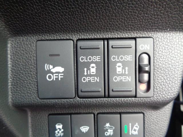 ハイブリッド・EX ホンダセンシング 純正ナビ バックカメラ ブルートゥース 両側自動ドア スマートキー LEDライト シートヒーター ハーフレザーシート 純正アルミ クルーズコントロール ステアリングリモコン ETC(17枚目)
