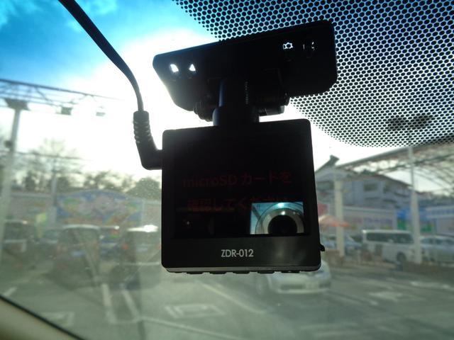 エグゼクティブラウンジ 衝突軽減 モデリスタエアロ サンルーフ 純正ナビ パノラミックビューモニター フリップダウンモニター シートヒーター シートクーラー 両側自動ドア パワーバックドア JBLサウンドシステム スマートキ(29枚目)