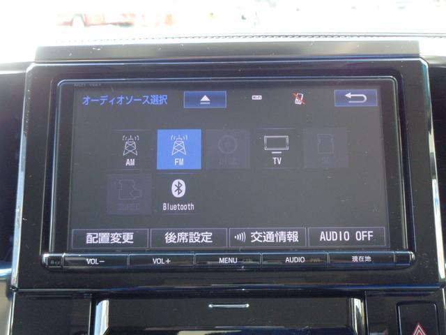 2.5Z モデリスタエアロ 純正9インチナビ ブルートゥース バックカメラ フリップダウンモニター 両側自動ドア LED スマートキー ドライブレコーダー ETC2.0 純正アルミ 7人乗 ステアリングリモコン(10枚目)