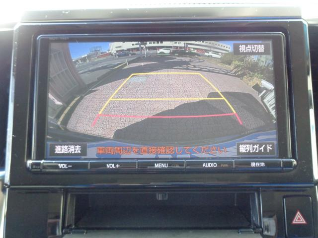 2.5Z モデリスタエアロ 純正9インチナビ ブルートゥース バックカメラ フリップダウンモニター 両側自動ドア LED スマートキー ドライブレコーダー ETC2.0 純正アルミ 7人乗 ステアリングリモコン(11枚目)