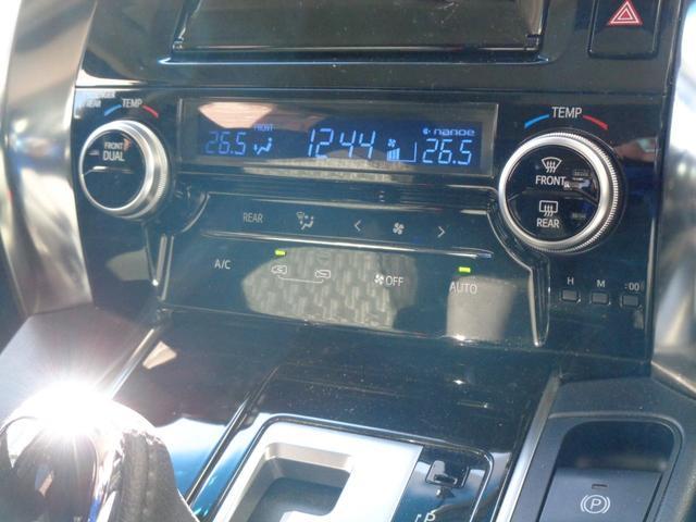 2.5Z モデリスタエアロ 純正9インチナビ ブルートゥース バックカメラ フリップダウンモニター 両側自動ドア LED スマートキー ドライブレコーダー ETC2.0 純正アルミ 7人乗 ステアリングリモコン(12枚目)
