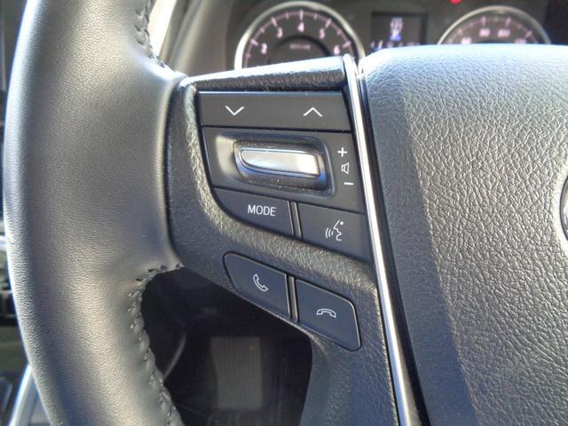 2.5Z モデリスタエアロ 純正9インチナビ ブルートゥース バックカメラ フリップダウンモニター 両側自動ドア LED スマートキー ドライブレコーダー ETC2.0 純正アルミ 7人乗 ステアリングリモコン(15枚目)