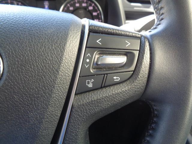 2.5Z モデリスタエアロ 純正9インチナビ ブルートゥース バックカメラ フリップダウンモニター 両側自動ドア LED スマートキー ドライブレコーダー ETC2.0 純正アルミ 7人乗 ステアリングリモコン(16枚目)