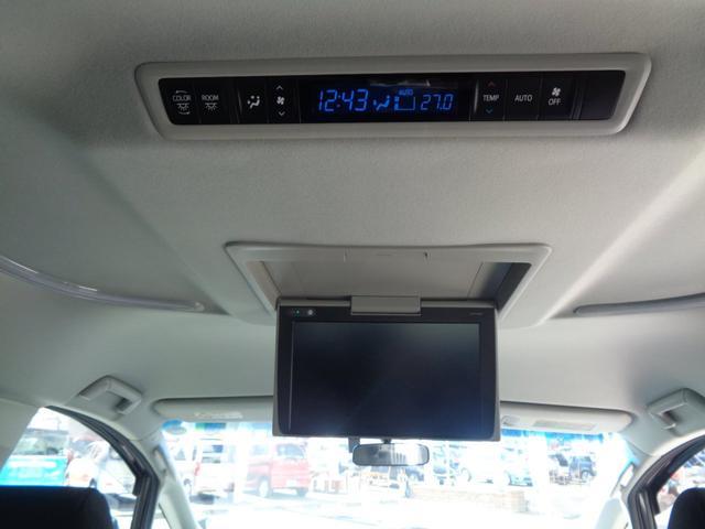 2.5Z モデリスタエアロ 純正9インチナビ ブルートゥース バックカメラ フリップダウンモニター 両側自動ドア LED スマートキー ドライブレコーダー ETC2.0 純正アルミ 7人乗 ステアリングリモコン(19枚目)