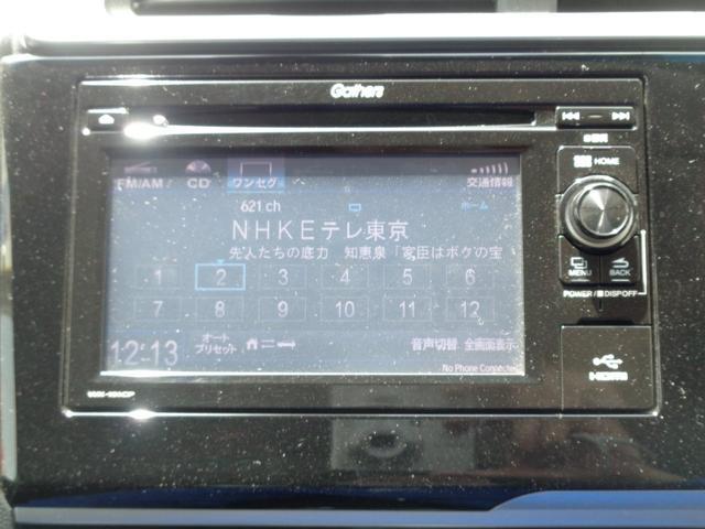 13G・Fパッケージ コンフォートエディション CTBA シートヒーター スマートキー ステアリングリモコン ディスプレイオーディオ バックカメラ(9枚目)