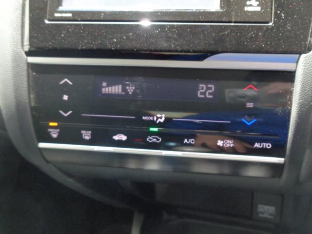 13G・Fパッケージ コンフォートエディション CTBA シートヒーター スマートキー ステアリングリモコン ディスプレイオーディオ バックカメラ(11枚目)